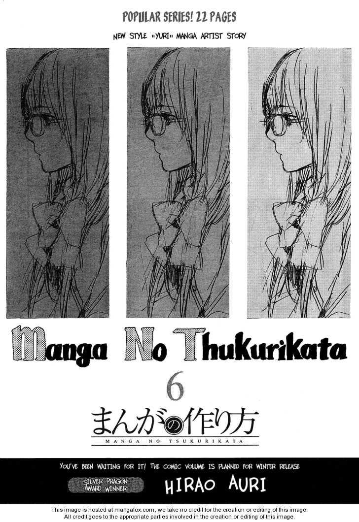 Manga no Tsukurikata 6 Page 1