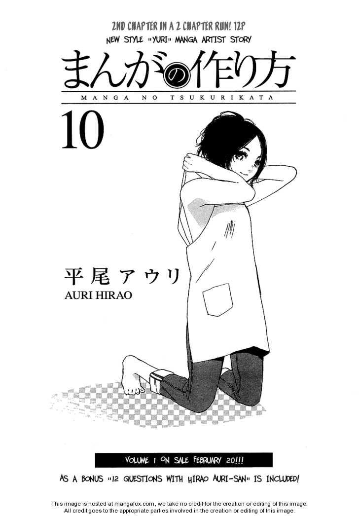 Manga no Tsukurikata 10 Page 1