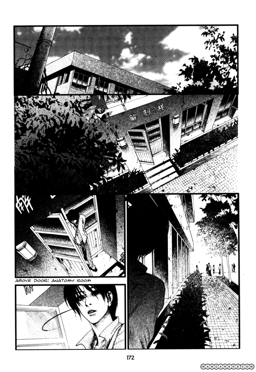 Doctor Du Ming 12 Page 2