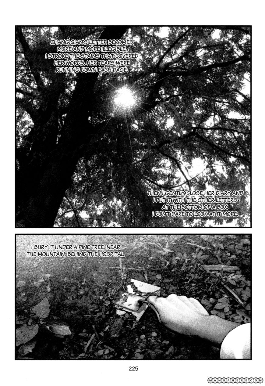 Doctor Du Ming 15 Page 3