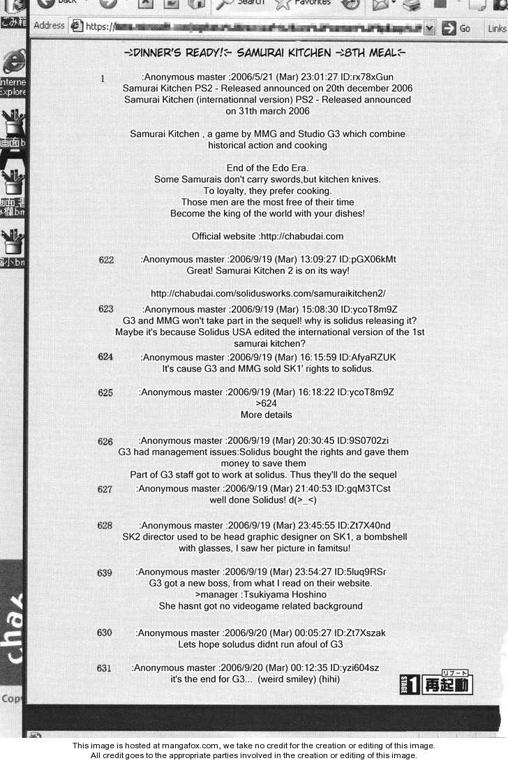 Giga Tokyo Toy Box 1 Page 2