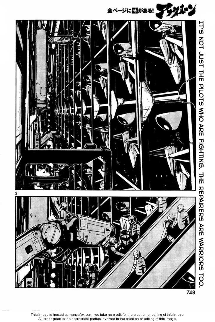Sidonia no Kishi 8 Page 2