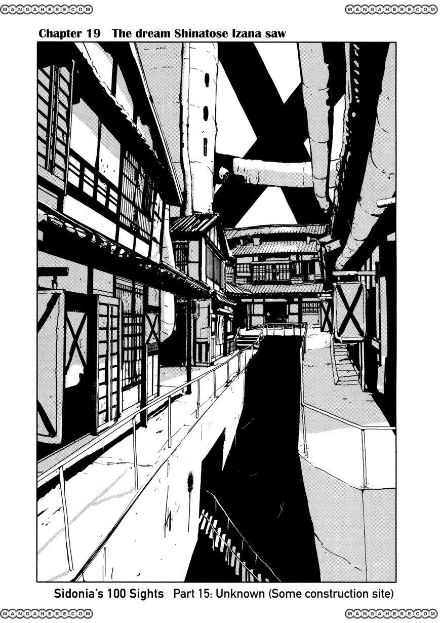 Sidonia no Kishi 19 Page 1