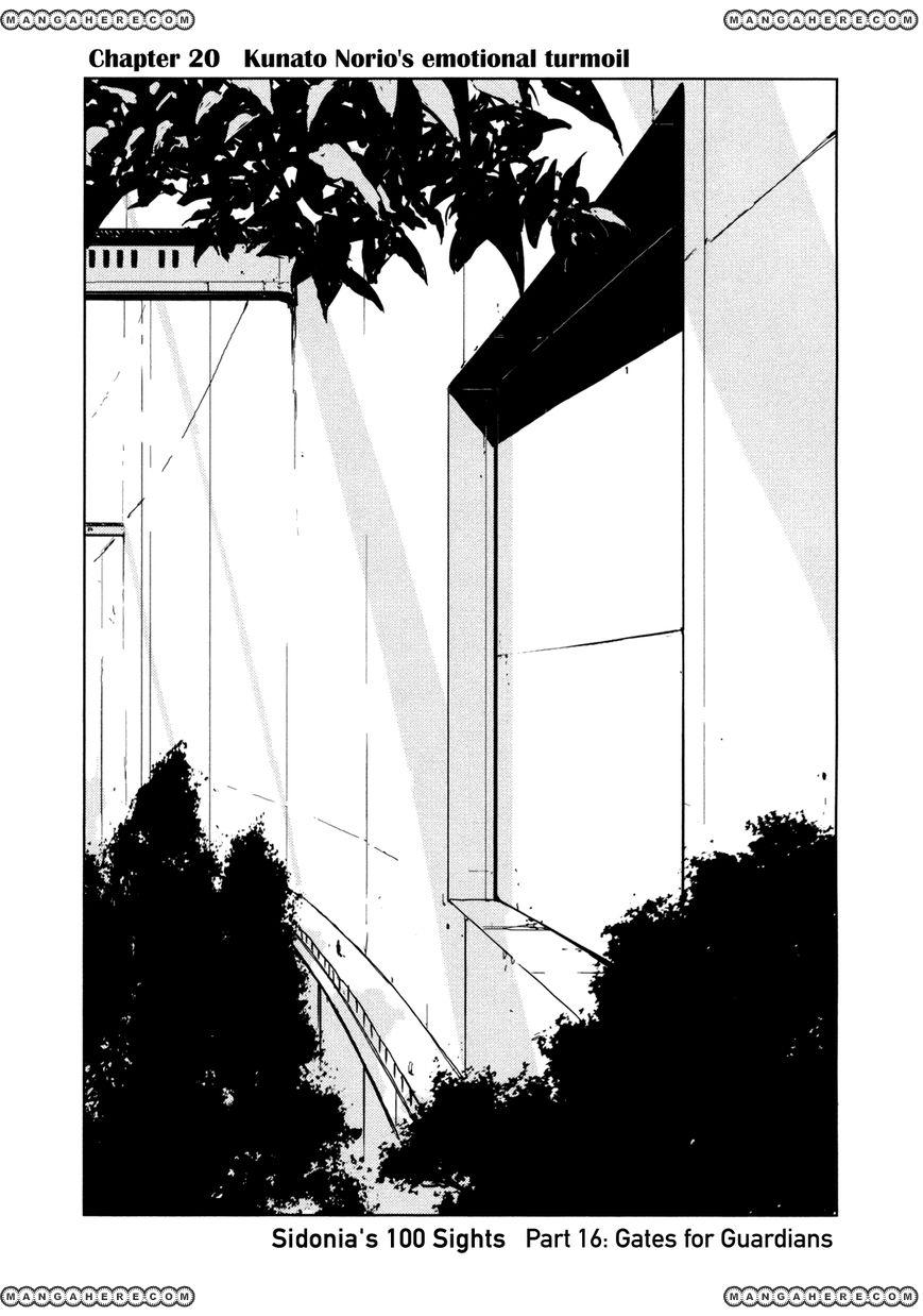 Sidonia no Kishi 20 Page 1