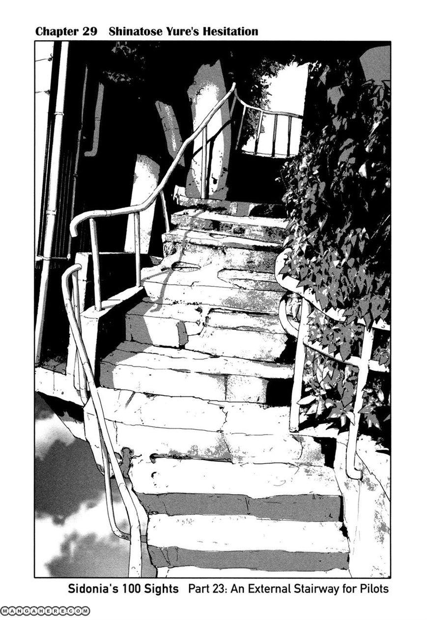 Sidonia no Kishi 29 Page 1