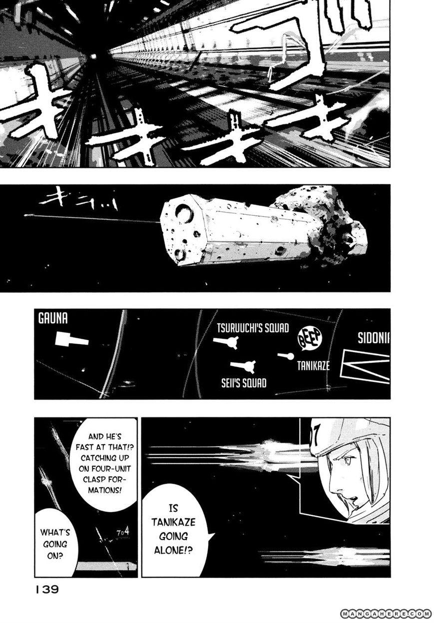 Sidonia no Kishi 30 Page 3