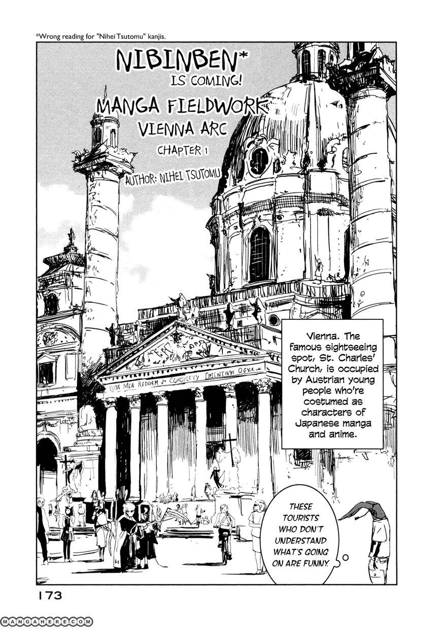 Sidonia no Kishi 30.5 Page 2