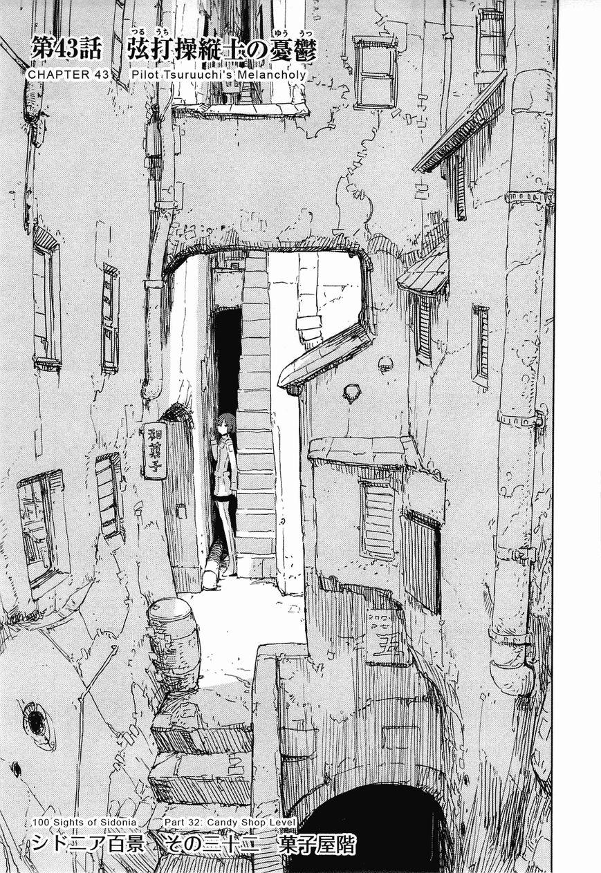 Sidonia no Kishi 43 Page 1