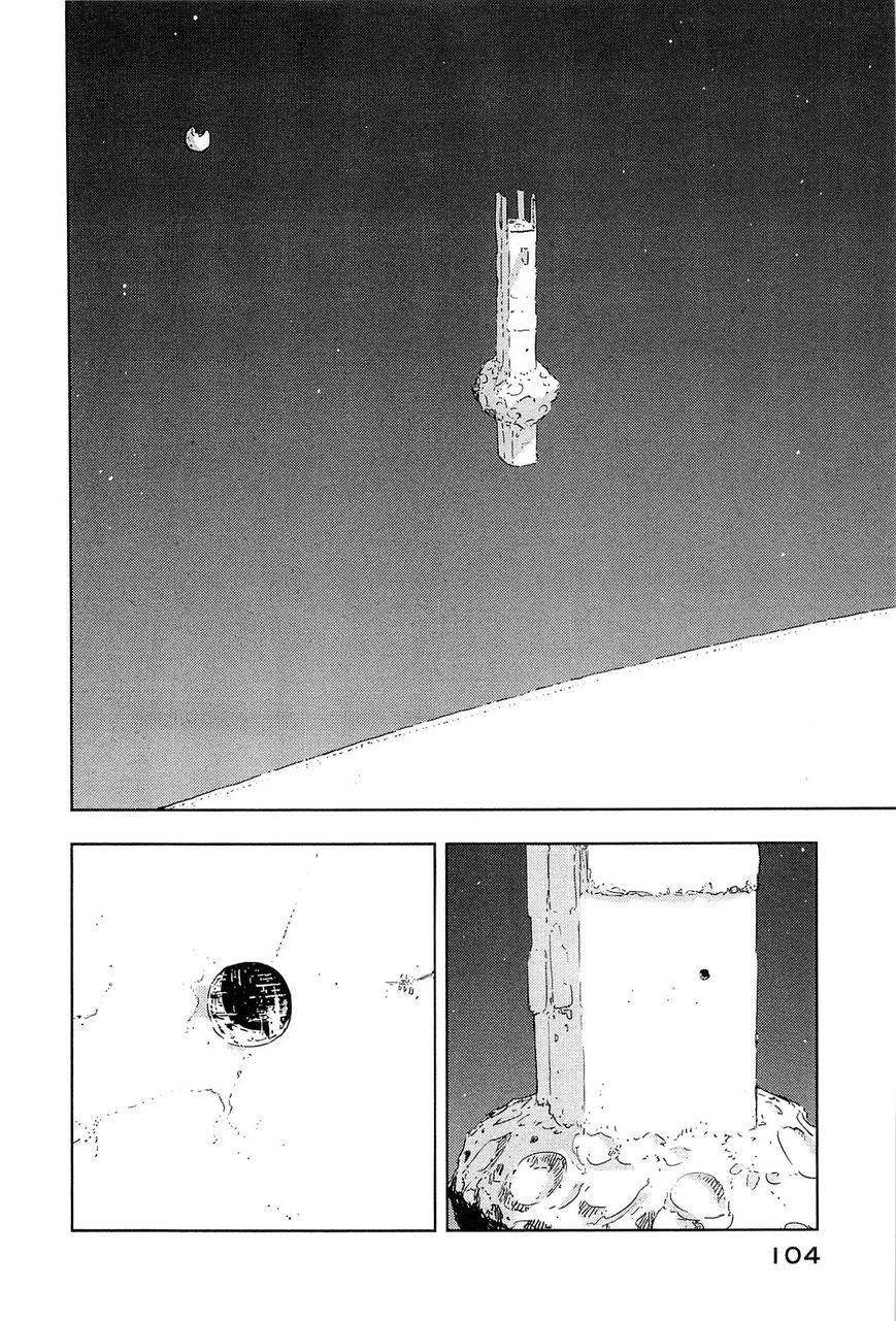Sidonia no Kishi 48 Page 2