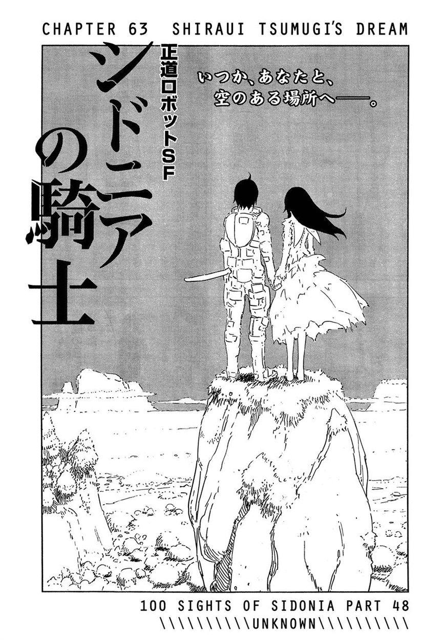 Sidonia no Kishi 63 Page 1
