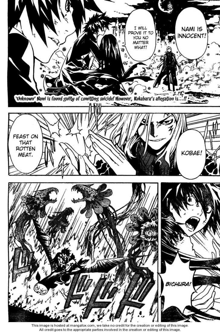 Defense Devil 3 Page 2