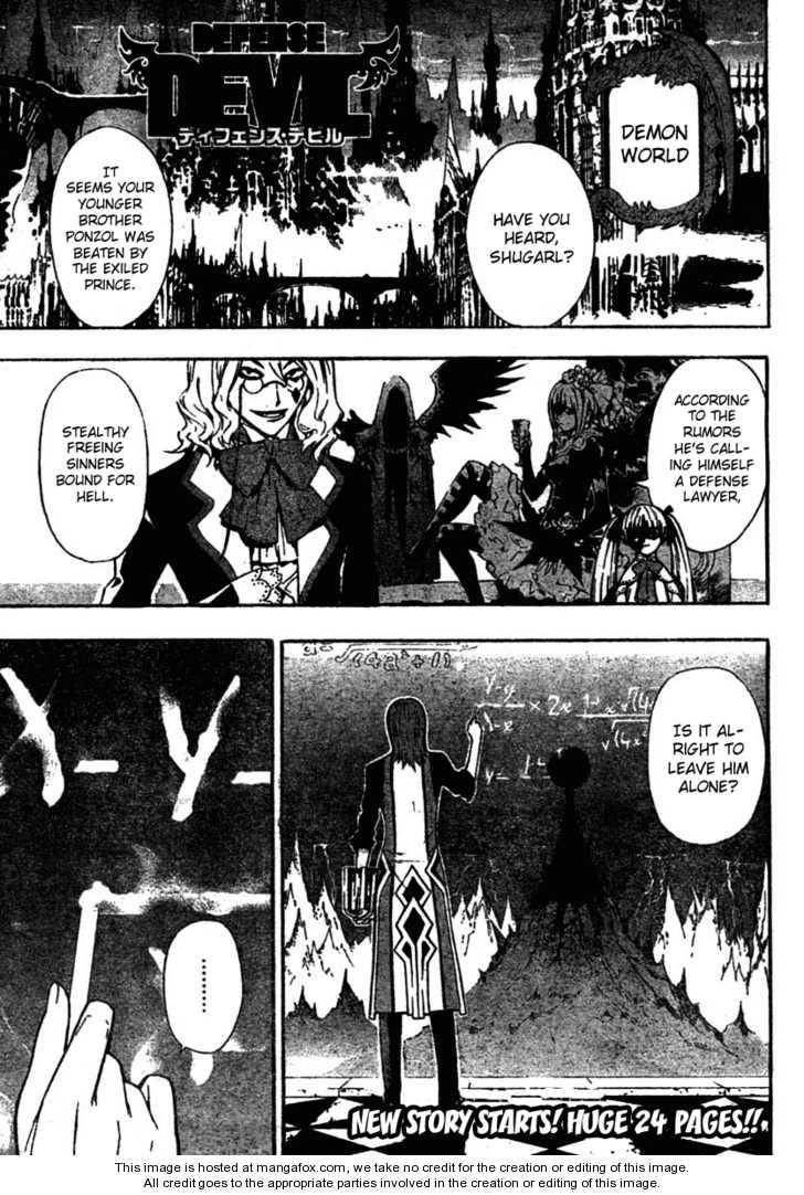 Defense Devil 7 Page 1