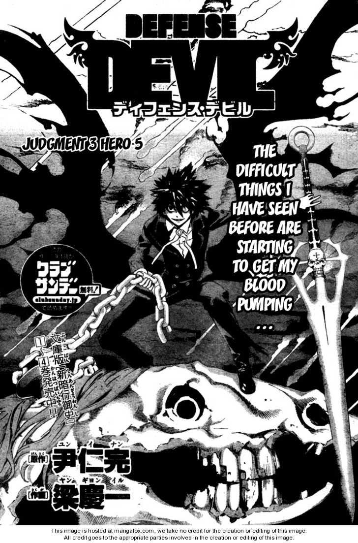 Defense Devil 11 Page 1