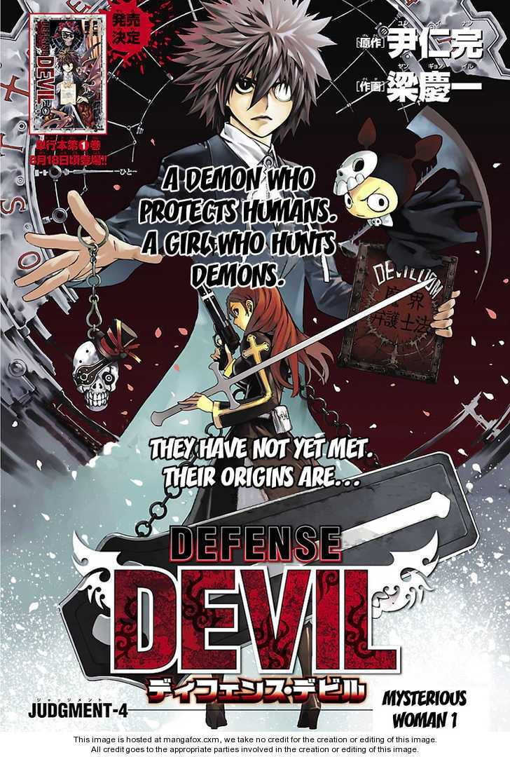 Defense Devil 15 Page 1