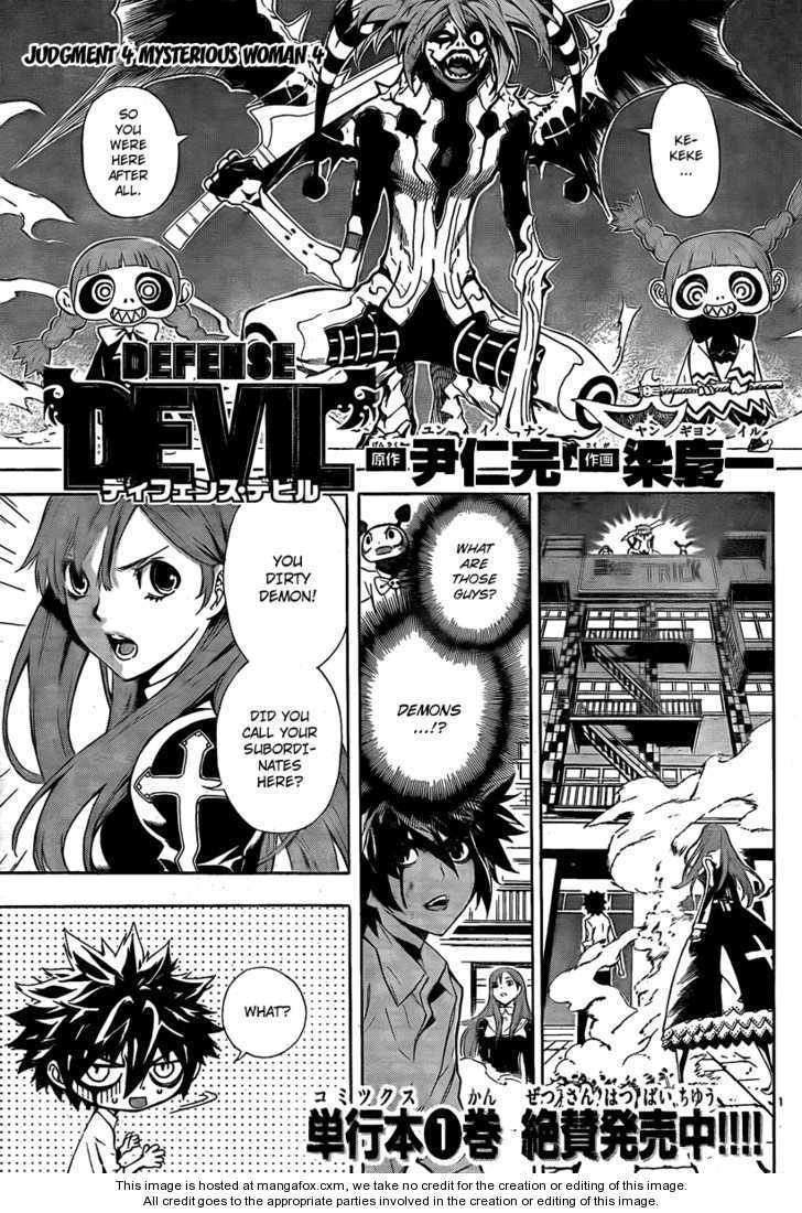 Defense Devil 18 Page 1