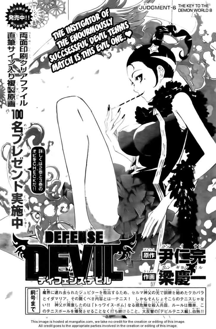 Defense Devil 33 Page 1