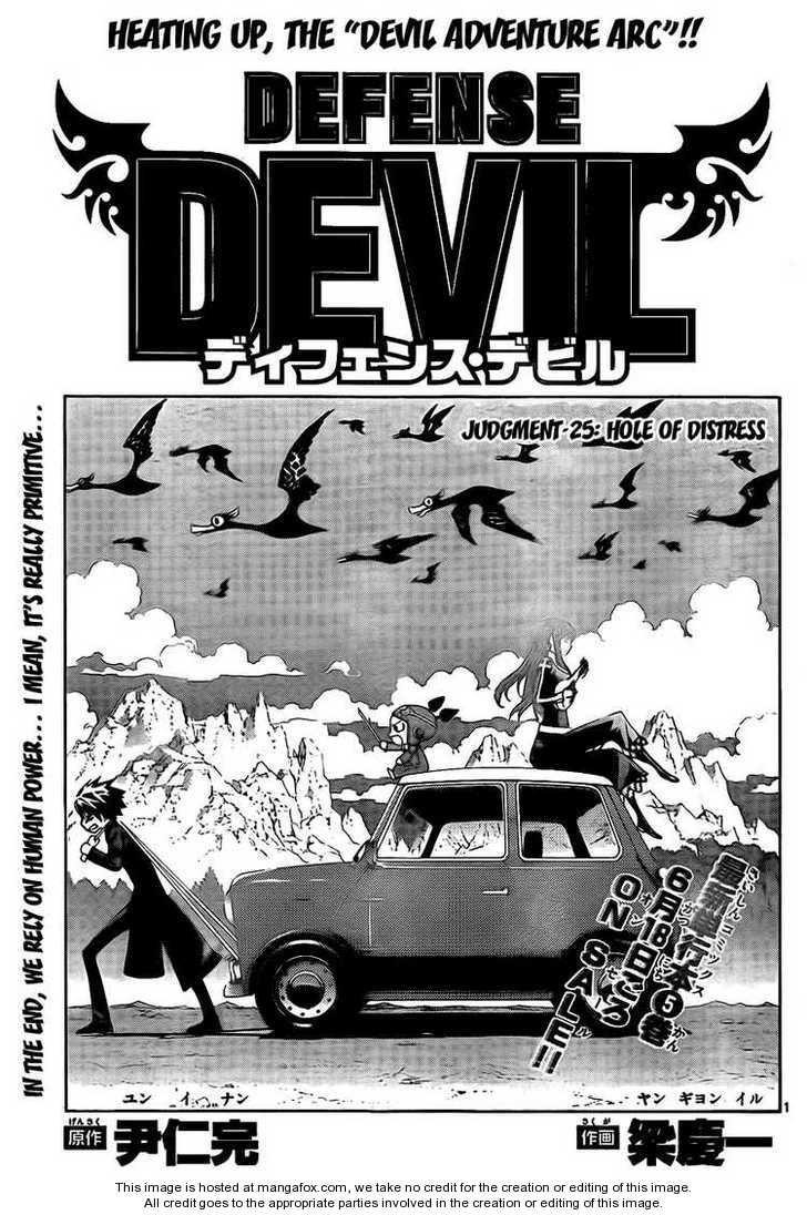 Defense Devil 53 Page 1