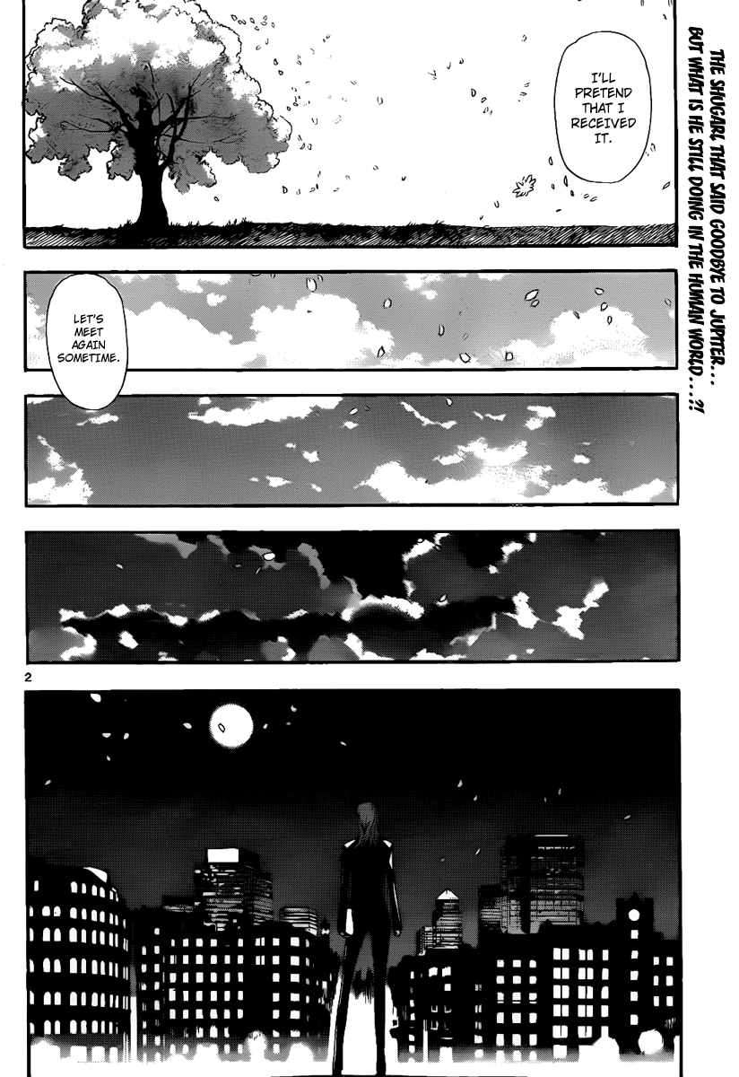Defense Devil 69 Page 2