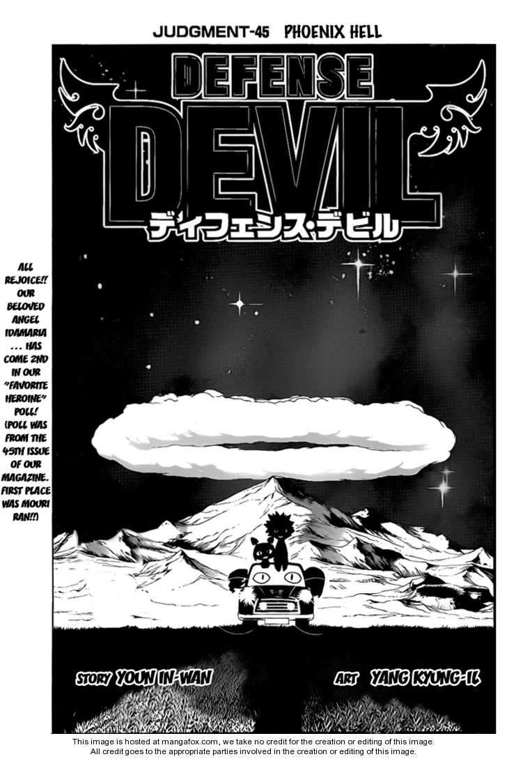 Defense Devil 73 Page 1