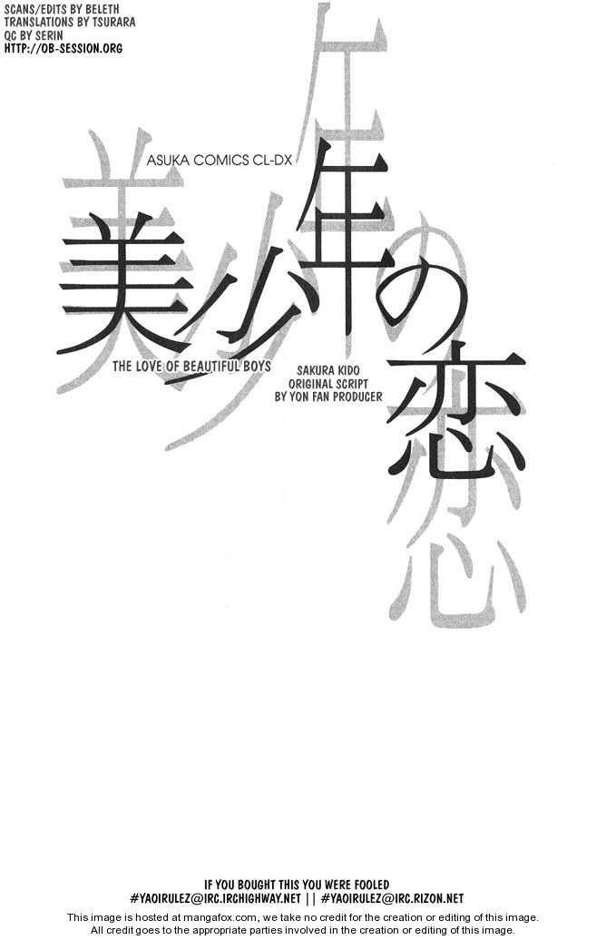 Bishounen no Koi 2 Page 1