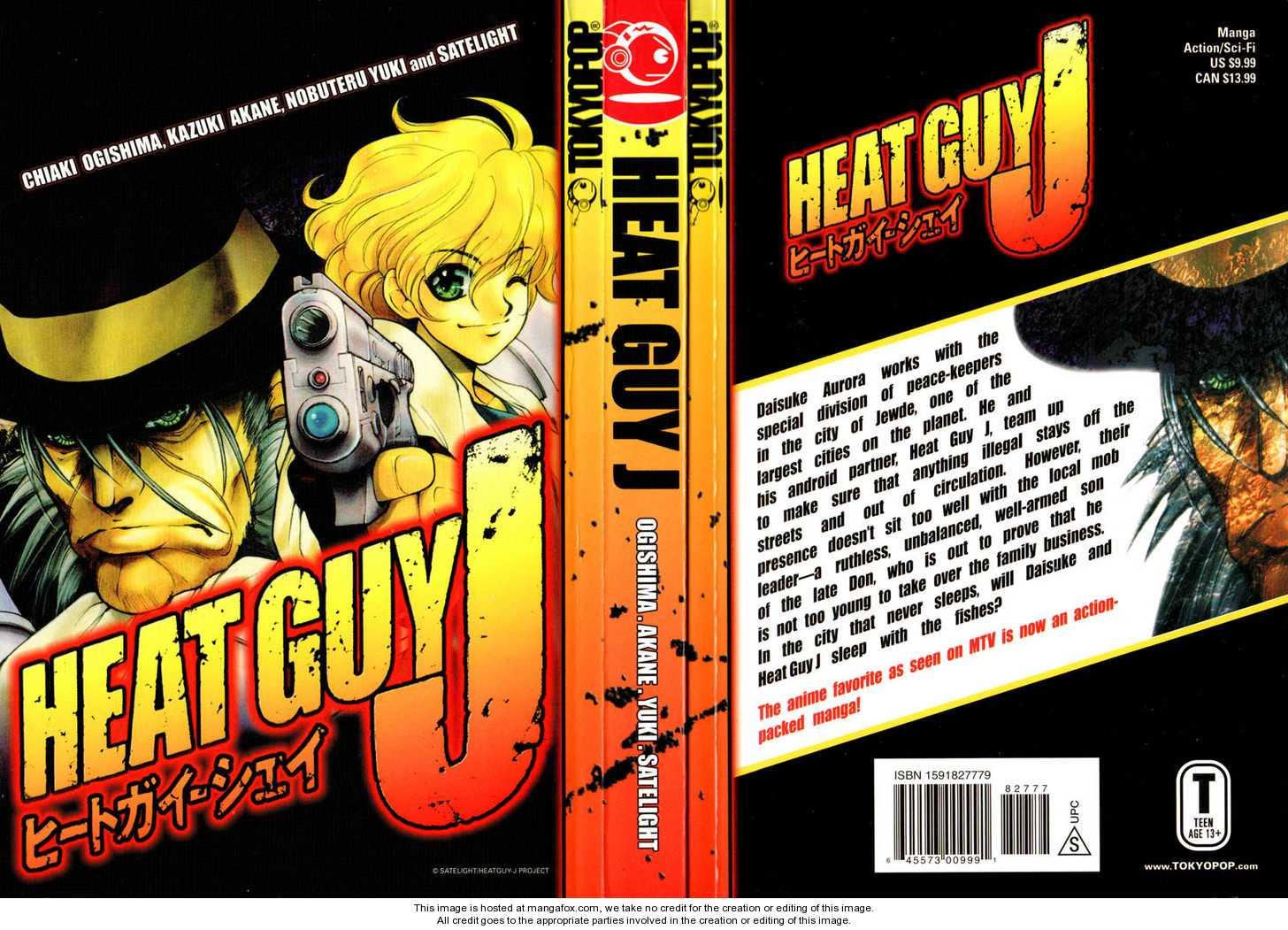 Heat Guy J 1 Page 1