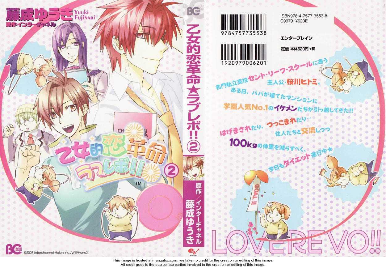 Otometeki Koi Kakumei Love Revo!! 7 Page 1