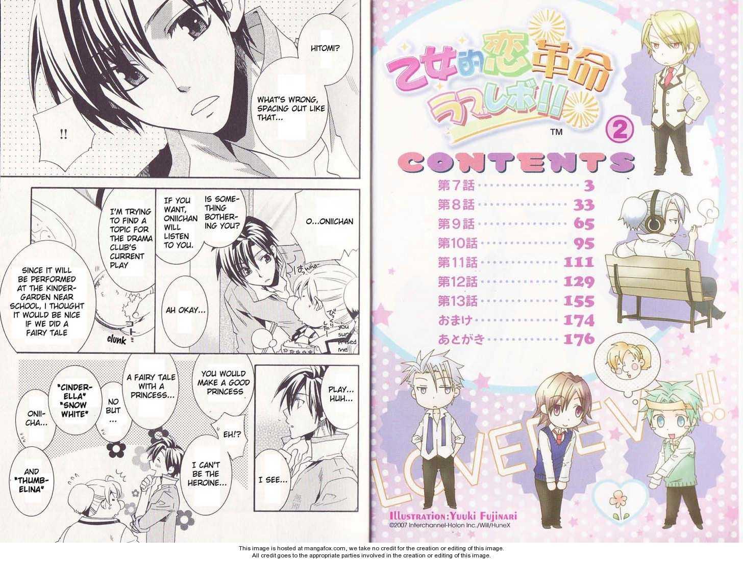Otometeki Koi Kakumei Love Revo!! 7 Page 3