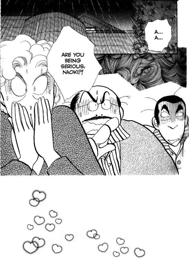 Itazura na Kiss 39 Page 1