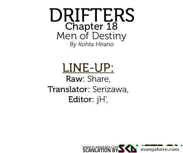 Drifters 18 Page 2