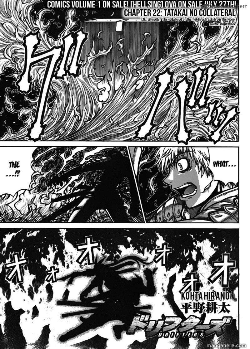Drifters 22 Page 2