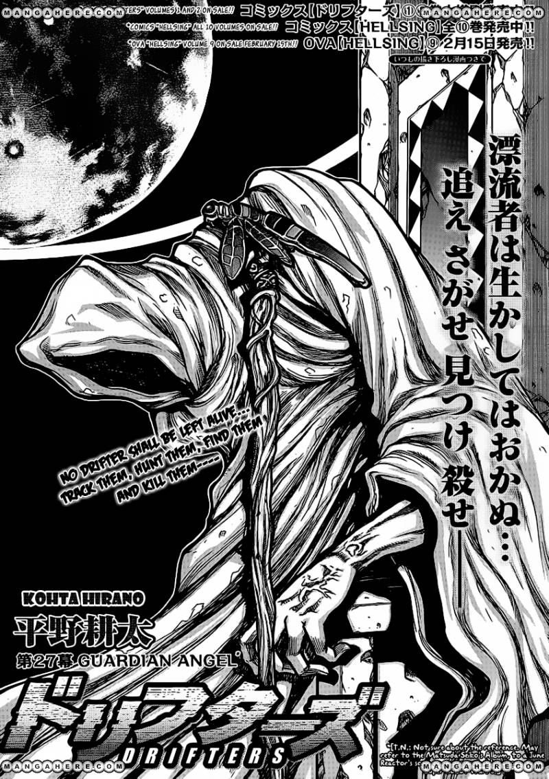 Drifters 27 Page 2