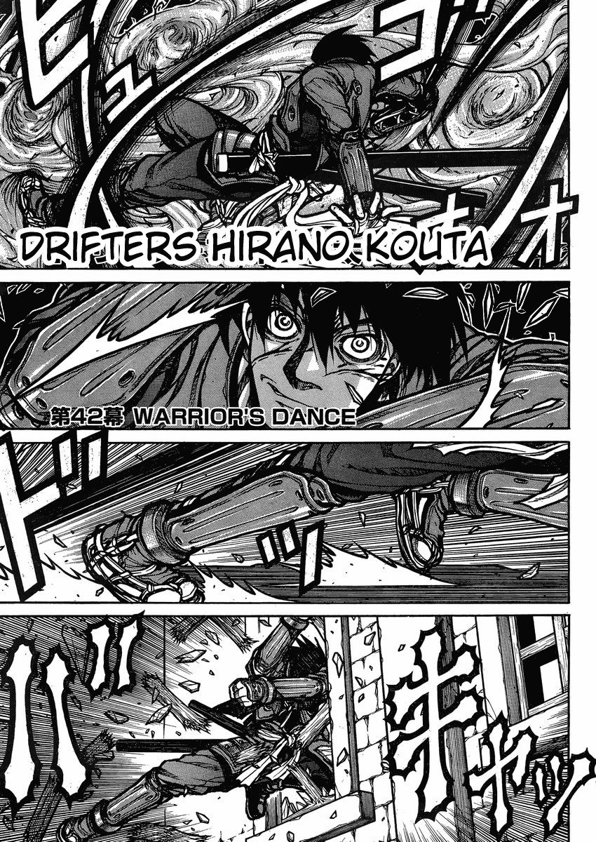 Drifters 42 Page 2