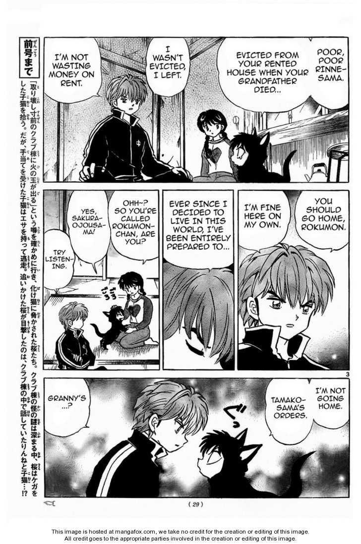 Kyoukai no Rinne 7 Page 3