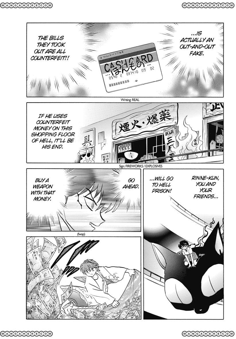 Kyoukai no Rinne 18 Page 3