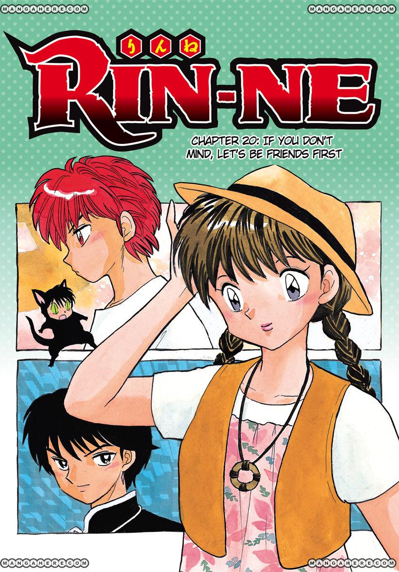 Kyoukai no Rinne 20 Page 1