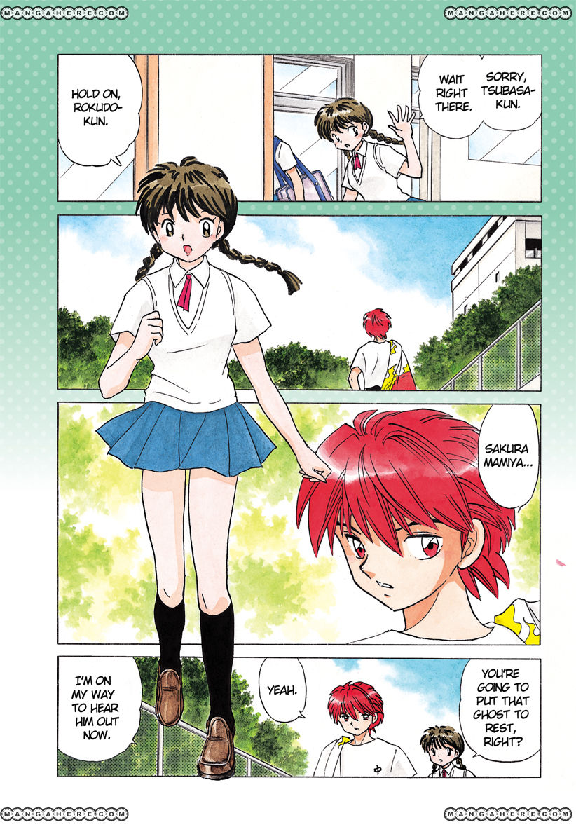 Kyoukai no Rinne 20 Page 3