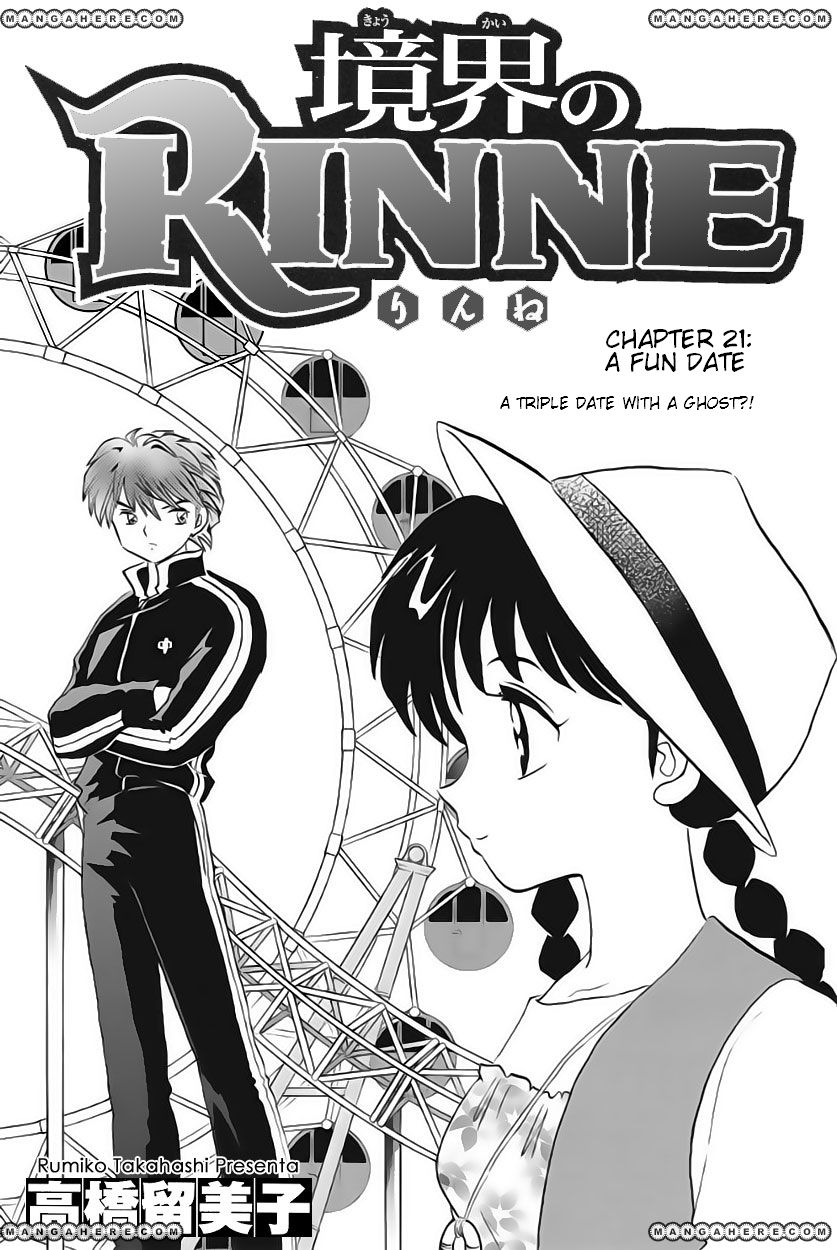 Kyoukai no Rinne 21 Page 1