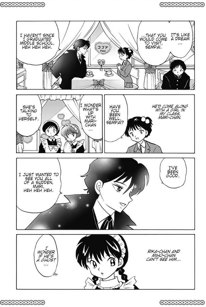 Kyoukai no Rinne 25 Page 3