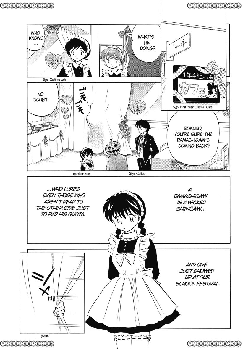 Kyoukai no Rinne 26 Page 3