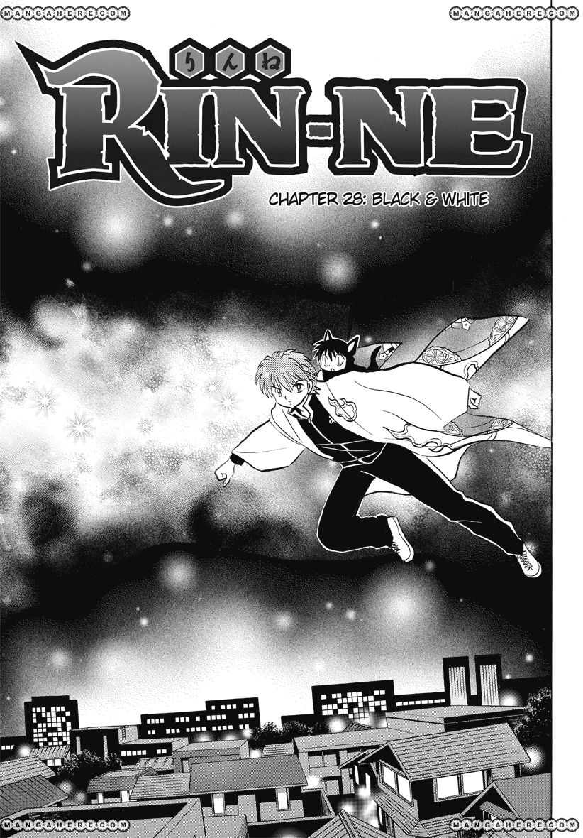 Kyoukai no Rinne 28 Page 1