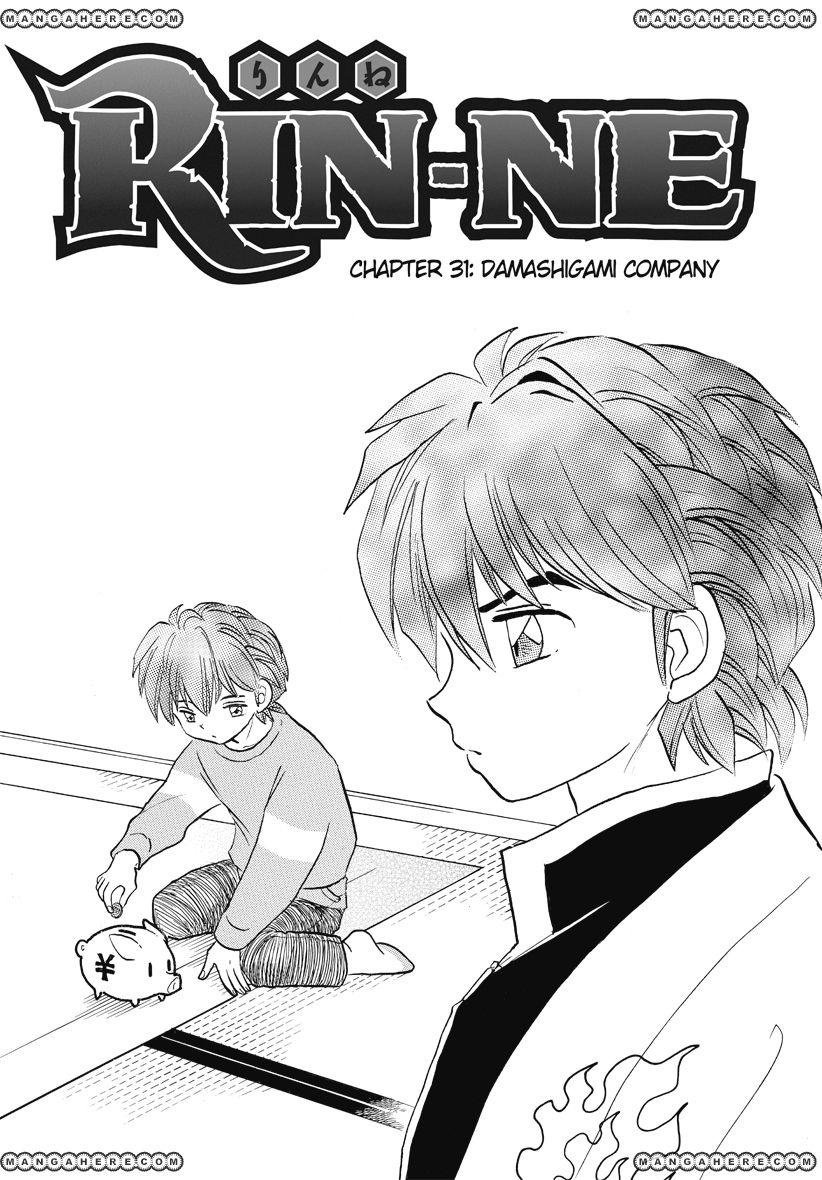 Kyoukai no Rinne 31 Page 1