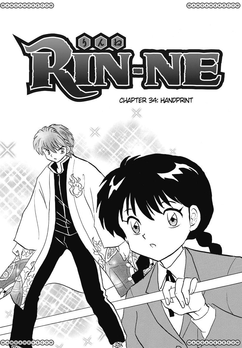 Kyoukai no Rinne 34 Page 1