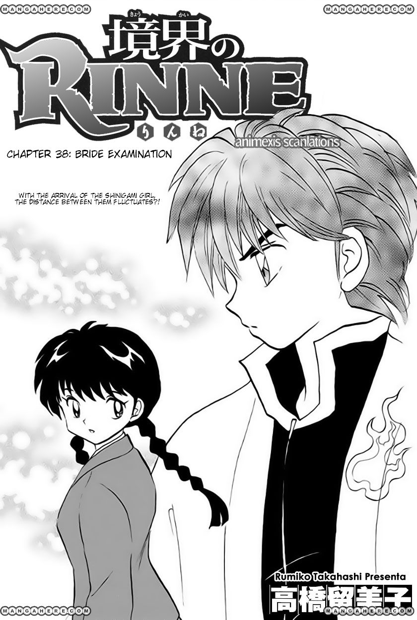 Kyoukai no Rinne 38 Page 1