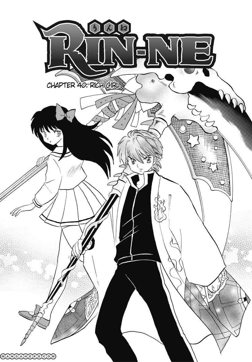 Kyoukai no Rinne 40 Page 1