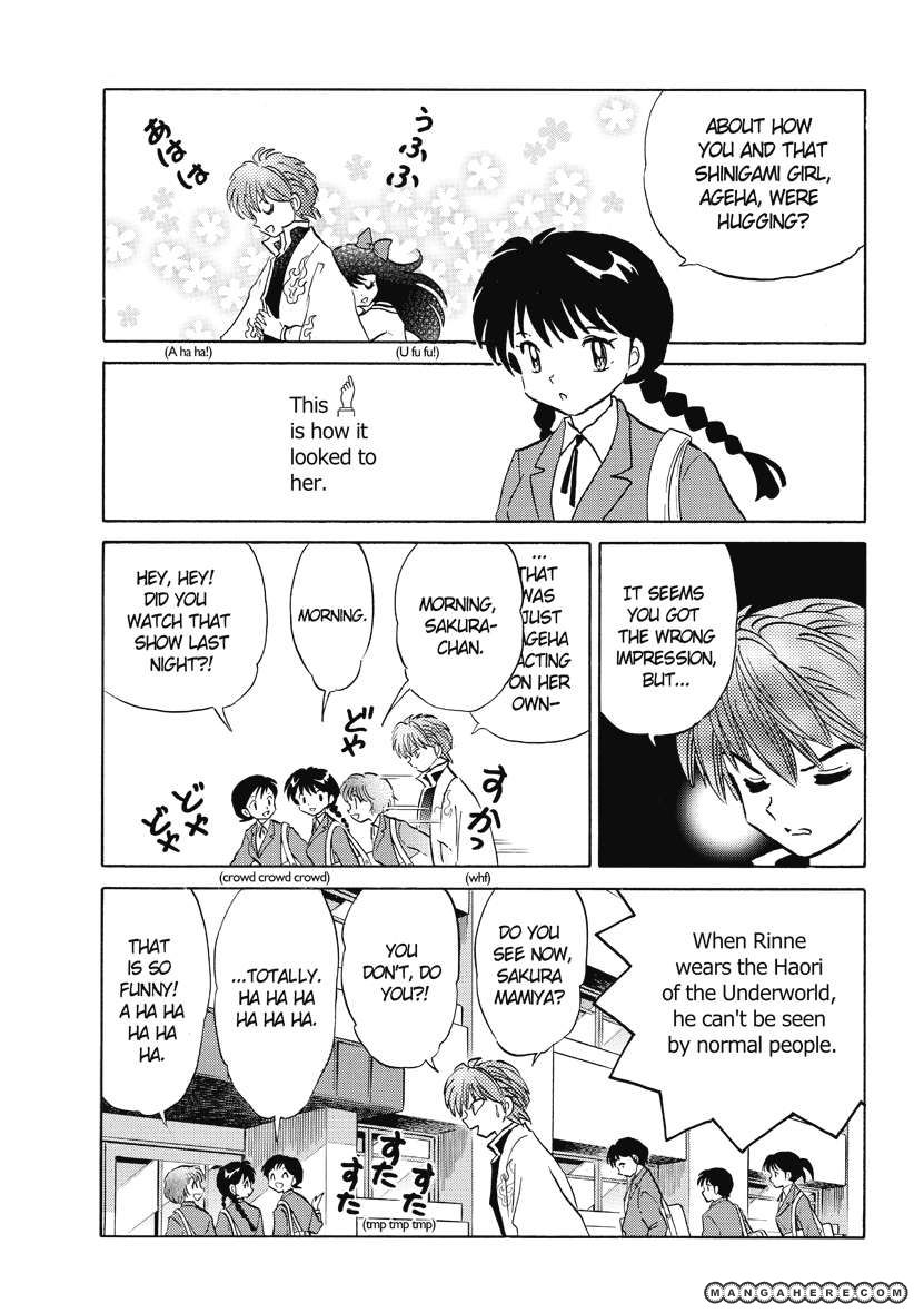 Kyoukai no Rinne 41 Page 3