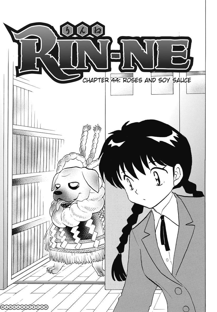 Kyoukai no Rinne 44 Page 1
