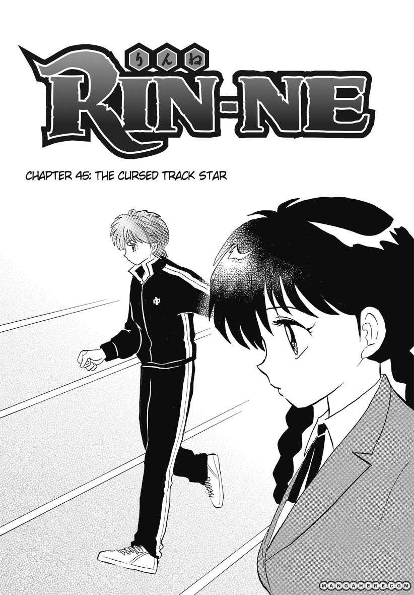 Kyoukai no Rinne 45 Page 1
