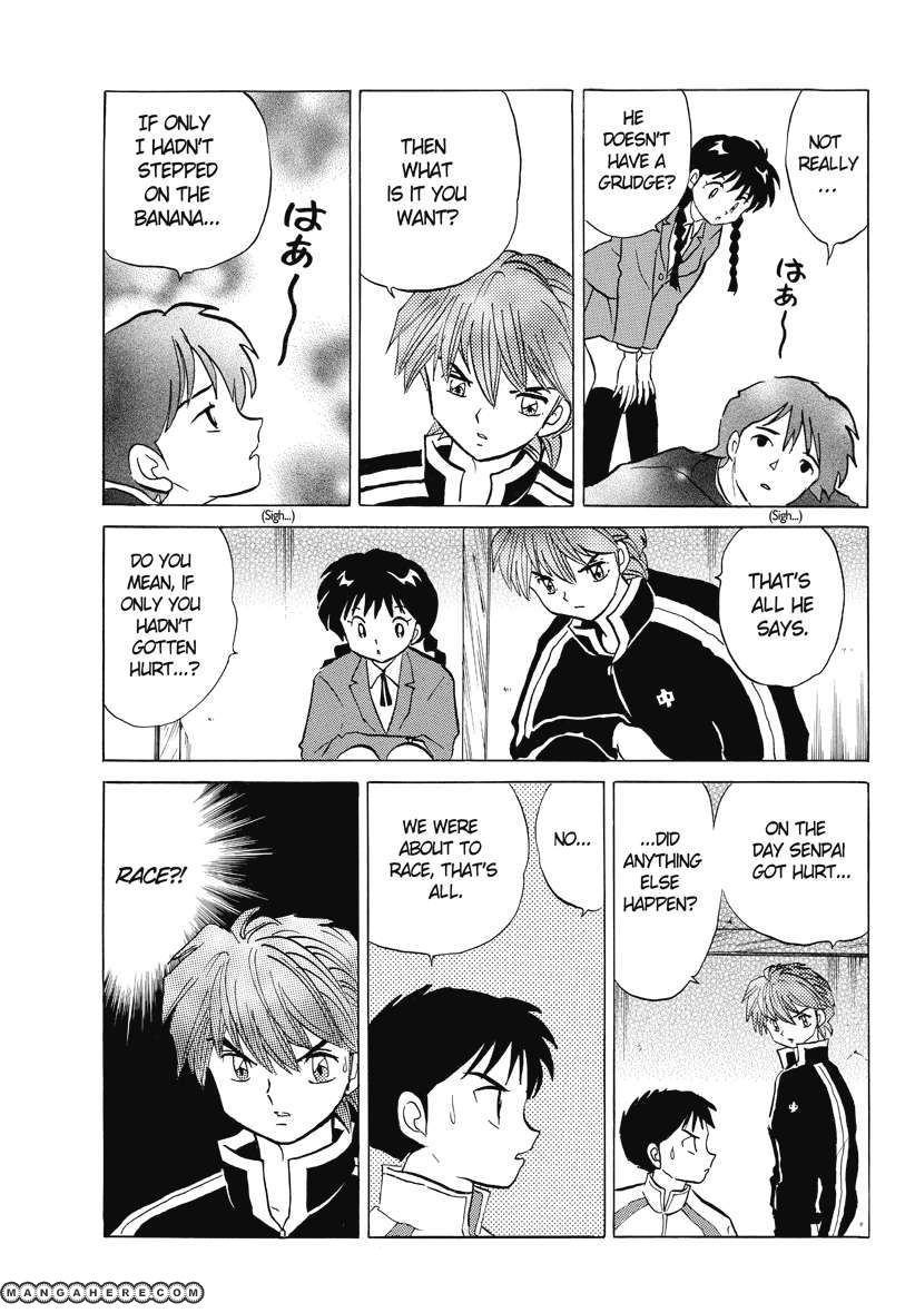 Kyoukai no Rinne 46 Page 4