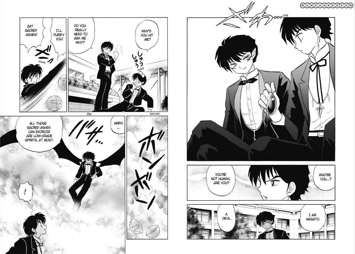 Kyoukai no Rinne 49 Page 3