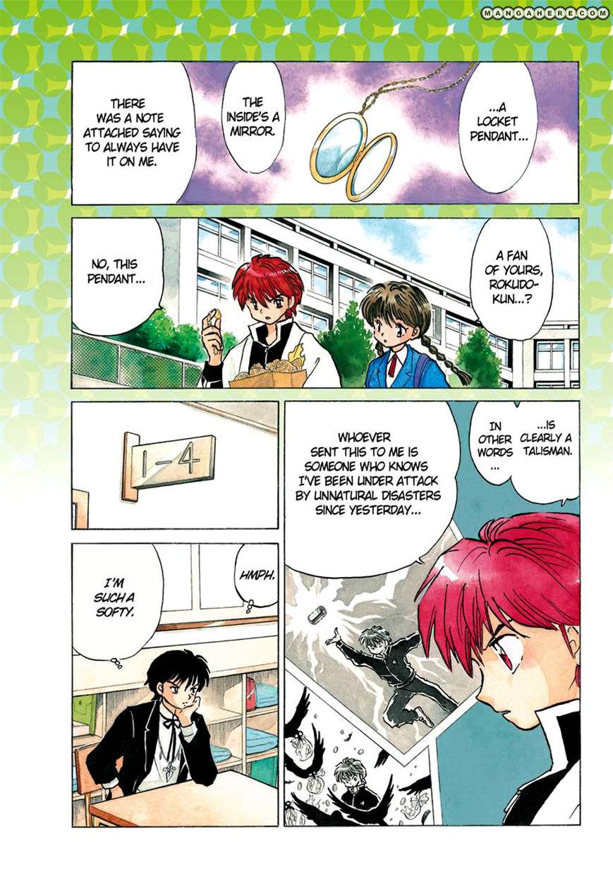 Kyoukai no Rinne 50 Page 3